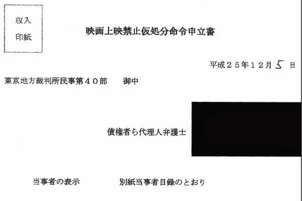 """川島なお美 映画差し止め訴訟で""""濃密濡れ場""""がお蔵入り?"""