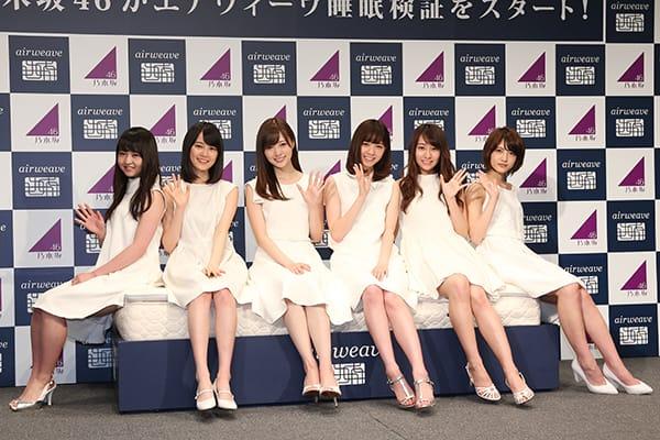 エアウィーヴ×乃木坂46 アクティブ女子『睡眠研究プロジェクト』記者発表会