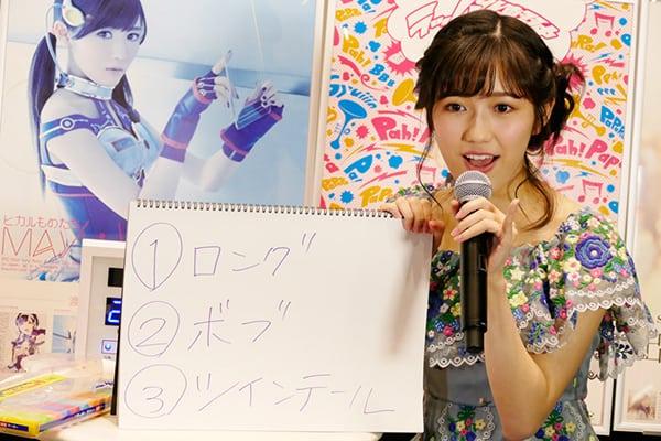 まゆゆ「SHOWROOM」配信中に、秋元先生のLINEでまゆゆ次回リリース&ソロコン開催決定!
