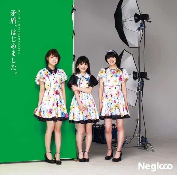 negicco_mujun_Tsujo_web