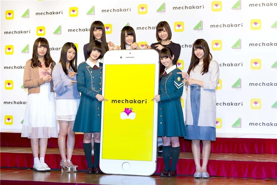 ファッションアイテムが借り放題のレンタルアプリ! 『mechakari』…