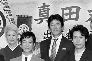 『真田丸』堺雅人とサナダムシ、そのアッパレな関係