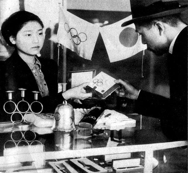 【1940年、幻の東京五輪】(2)オリンピックで儲けろ!グッズが大量に商標登録の奇々怪々