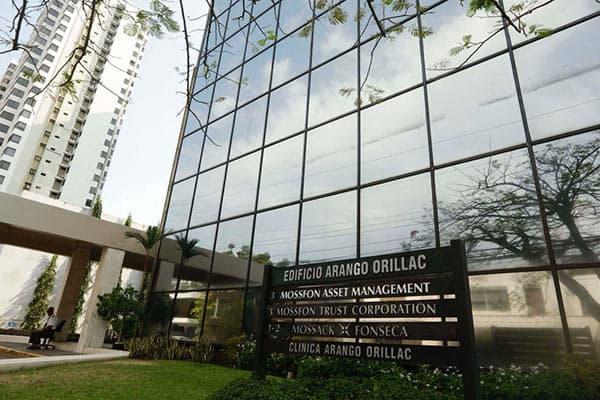 「隠し資産」パナマ文書に登場する日本人「合法逃税」を語る