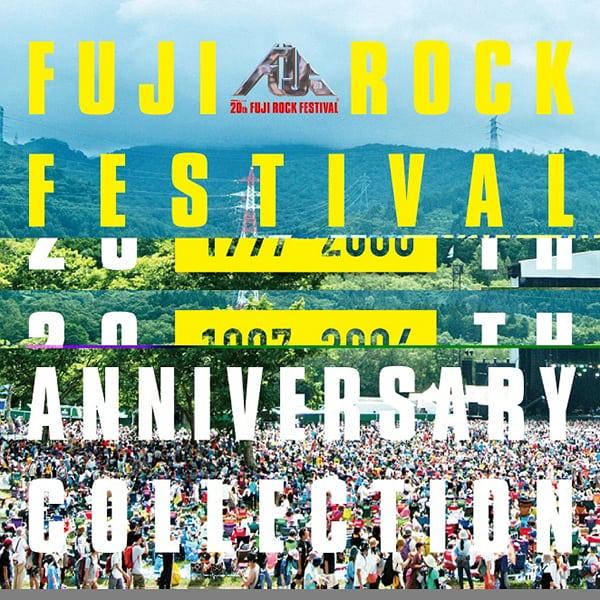 フジロック20周年を記念する公式コンピレーション・アルバム、2作同時発売決定!