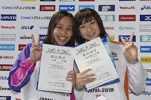 池江璃花子&今井月「水泳」花の高1コンビは小学校以来の大親友