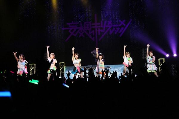 妄キャリO-EASTの次は、クリスマスに新木場STUDIO COAST!メンバー作詞の新曲も披露