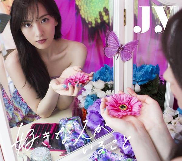 JY(=知英)、蜷川実花撮影のフジテレビ系月9ドラマ主題歌CDジャケット全3種が初公開