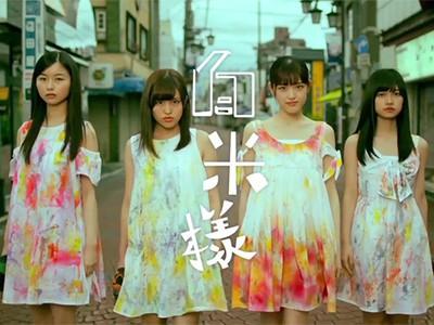 乃木坂46 15thシングルC/W収録曲「白米様」「シークレットグラフィ…