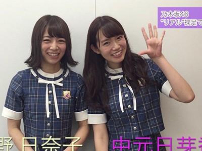 """『ソニトピ!』にて乃木坂46が""""リアル""""なSummerエピソードを語る"""