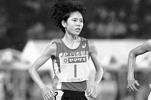 【リオ五輪/陸上女子】鈴木亜由子「常人離れした集中力に感嘆」