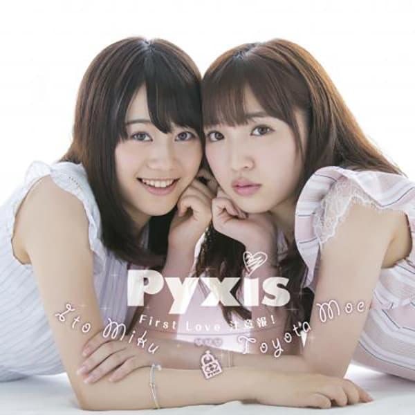 Pyxis メジャーデビューアルバムのジャケットと収録曲「初恋の棘」のミュージックビデオ公開