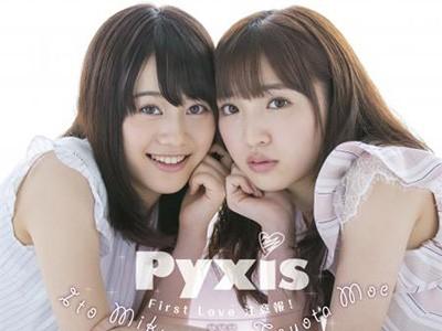 Pyxis メジャーデビューアルバムのジャケットと収録曲「初恋の棘」のミ…