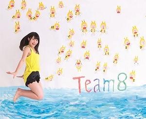 【FLASHスペシャル】AKB48 Team8岡部麟が巨大アートを制作!…