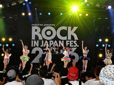 妄キャリ、ROCK IN JAPAN FESTIVAL2016初参戦!新…