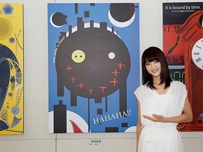 若月佑美(乃木坂46)が「第101回 二科展」にて5年連続入選!