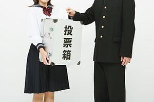 なぜ日本は「選挙権18歳」なのに、「成人20歳」なのか