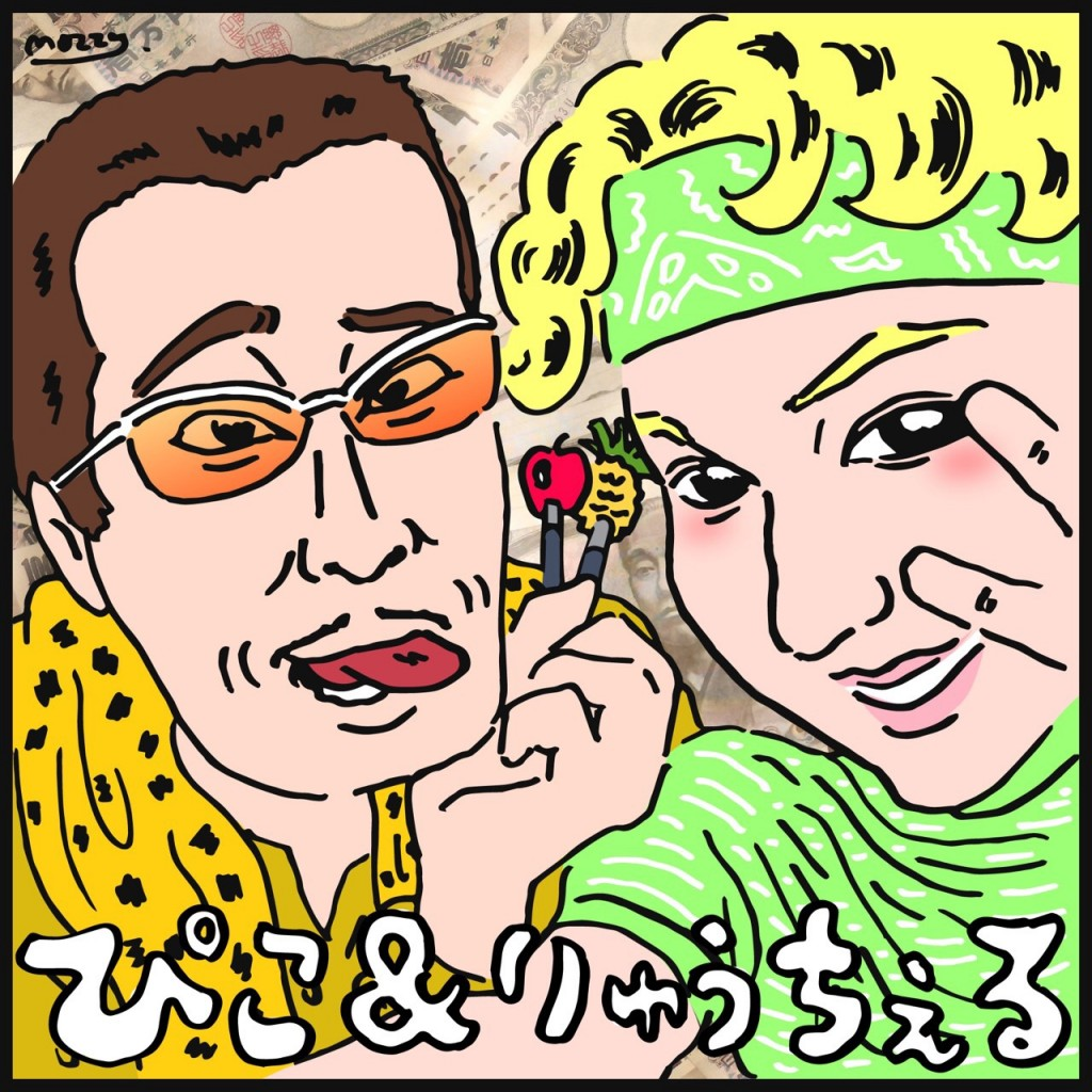 【一コマ漫画】1億総スキャンダル社会