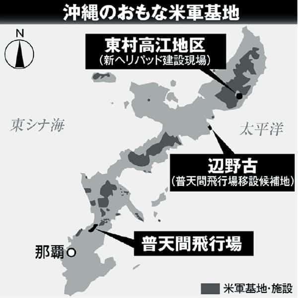 米軍ヘリパッド建設で沖縄・高江地区は「オスプレイ銀座」に!