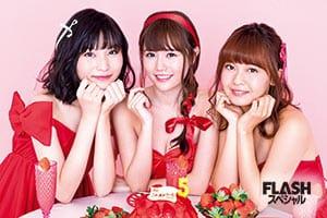 AKB48 第15期生いちごちゃんず ユニット選抜おめでとう 水着 de…