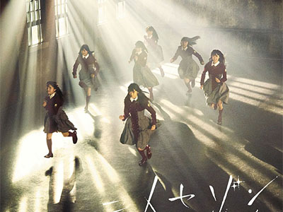 2017年春、SHIBUYA109×欅坂46コラボ決定!