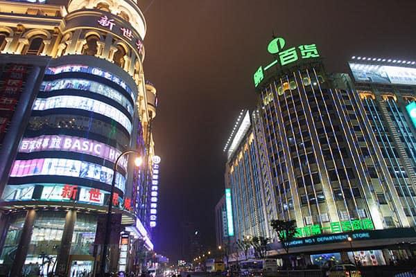 不動産王トランプ「大統領」しながら中国でホテル業?