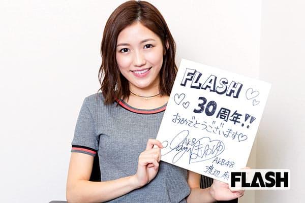 『FLASH創刊30周年のお祝いコメントも!』
