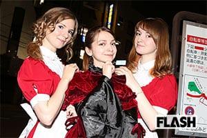 ロシア人美女メイド3人娘を直撃「どうしてニッポンに来たの?」