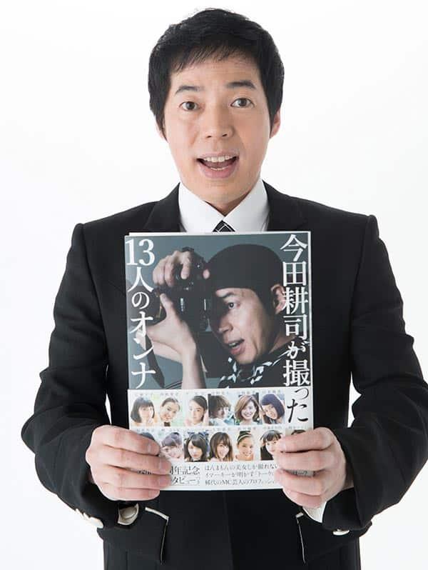 今田耕司「記録に残らないタレント」が全身全霊でアイドル激撮