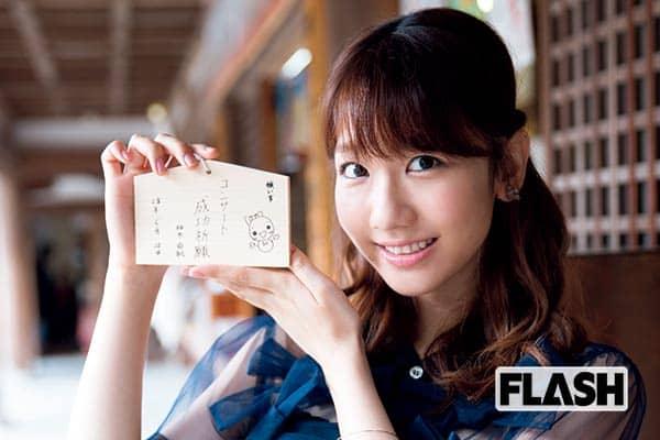 kashiwagi_yuki_1