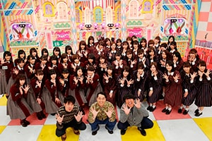 乃木坂46と欅坂46が、バラエティ番組で初共演!