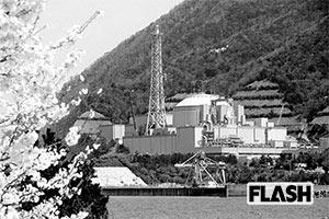 高速増殖炉「もんじゅ」は人事異動ばかりの役立たず組織