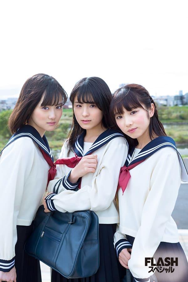 2017最注目の乃木坂46の3期生、大園桃子・山下美月・与田祐希 初撮り下ろし!