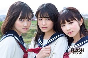 2017最注目の乃木坂46の3期生、大園桃子・山下美月・与田祐希 初撮り…