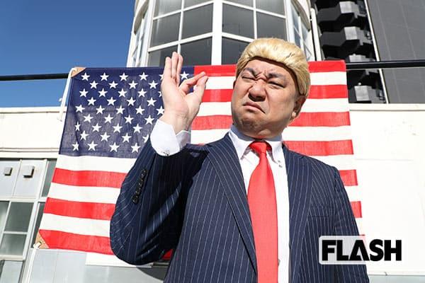 レイザーラモンRG「トランプ新大統領」でモノマネ特需