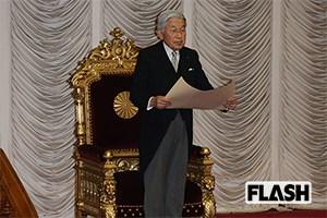 日本の独立の象徴「天皇」という称号はいつ誕生したの?