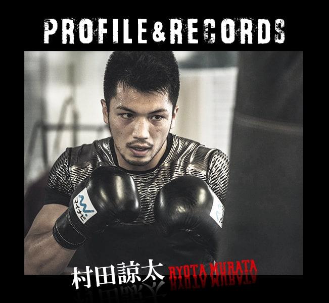 profile_maintitle