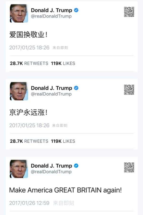 中国のネットで「偽トランプ大統領」のつぶやきが100万を突破