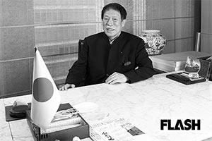 南京大虐殺否定「アパホテル」代表は「自転車預かり」で稼いだ