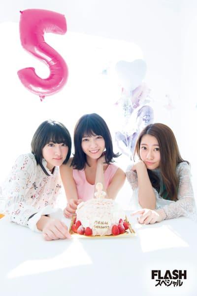 乃木坂46、Dreamimg Beautiful Girls~夢の坂を登る美女たち~