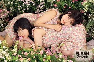 「公式音ゲー」HKT48部門優勝グラビア! お花畑のみおみくANGEL