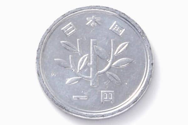 「鈴木」という名字に隠された「1円玉」との知られざる関係