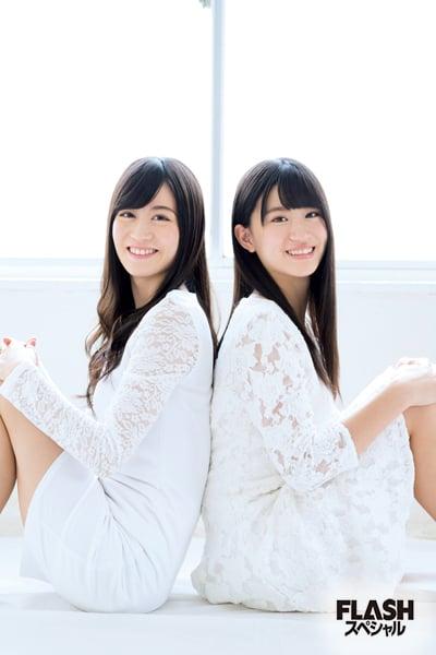卒業! NMB48 上西恵×上西怜 夢の姉妹共演