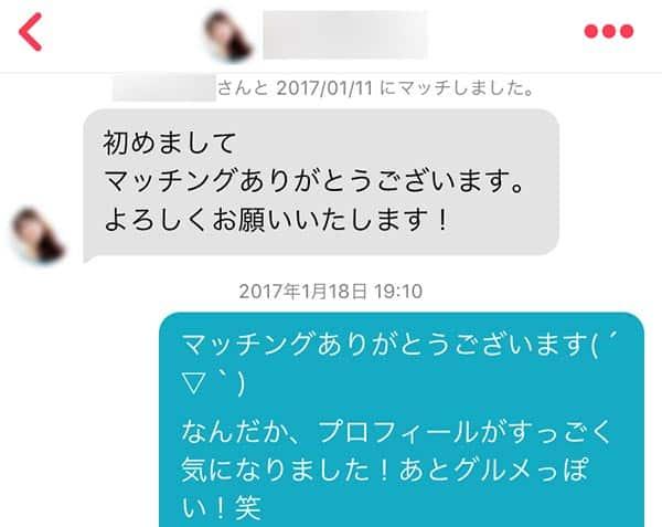 app_deai_1