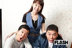爆笑問題「太田の中年太りを見とがめたらサプリが届いてた」