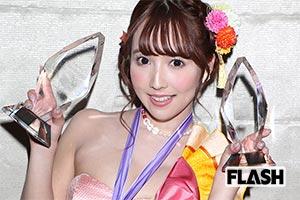 三上悠亜「アダルト放送大賞」でFLASH賞&作品賞の2冠に輝く