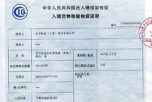 誤報と戦った「無印良品」が中国で大絶賛中