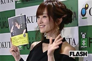 NMB48「山本彩」卒業するの?しないの?を直撃!