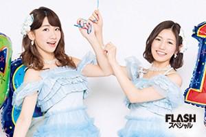 AKB48 渡辺麻友×柏木由紀「まゆゆきりんの10年ヒストリー」