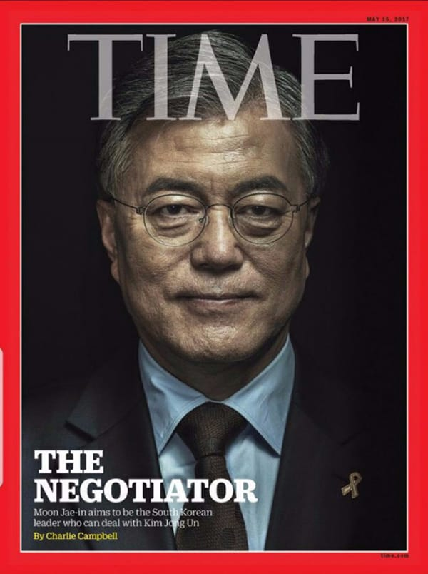 大統領 ムン